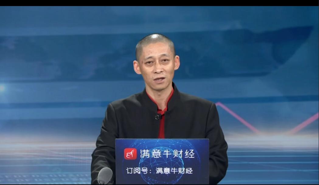 炒股培训视频