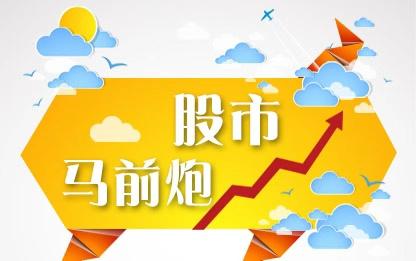 股票培训在线直播视频